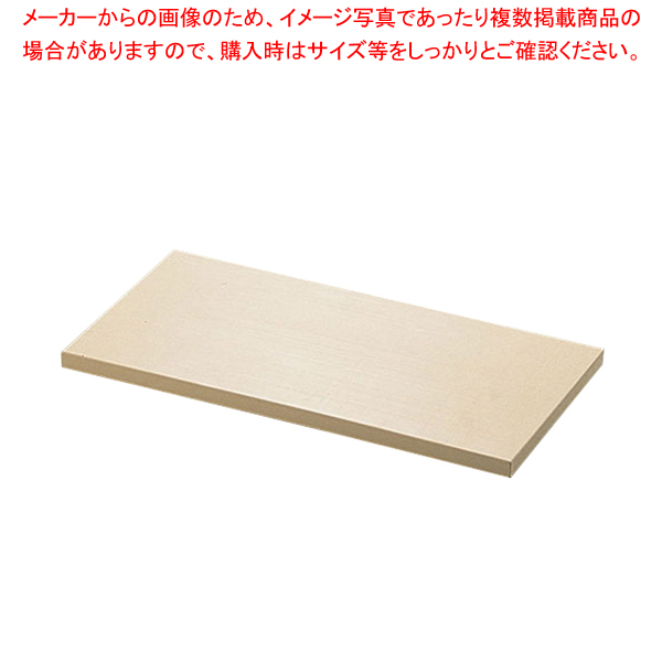 ハイソフトまな板 H11A 20mm【メイチョー】【メーカー直送/代引不可】