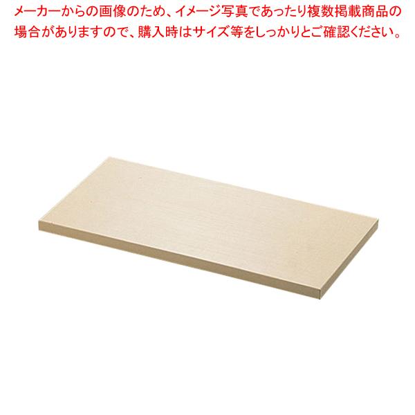 ハイソフトまな板 H11B 30mm【メイチョー】【メーカー直送/代引不可】