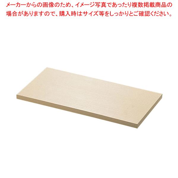 ハイソフトまな板 H12B 20mm【メイチョー】【メーカー直送/代引不可】