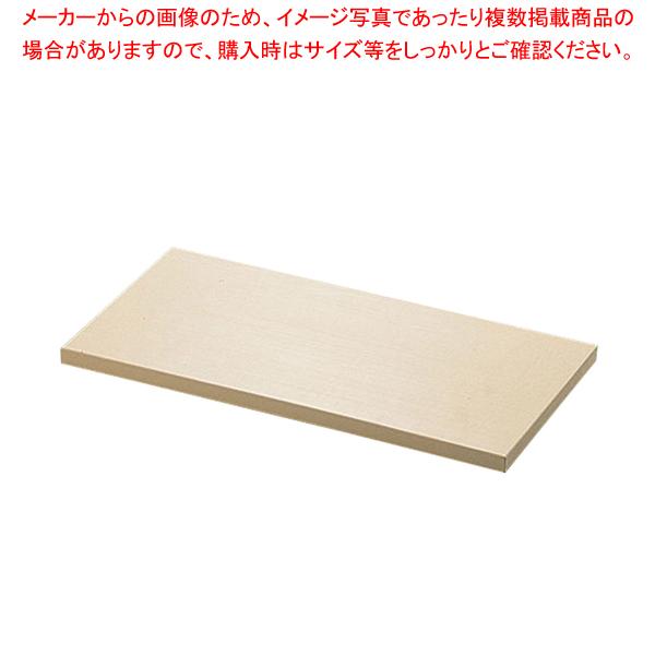 ハイソフトまな板 H16B 20mm【メイチョー】【メーカー直送/代引不可】