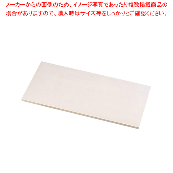 パルト 抗菌マナ板 セミプロW【 まな板 抗菌 業務用 抗菌 450mm 】 【メイチョー】