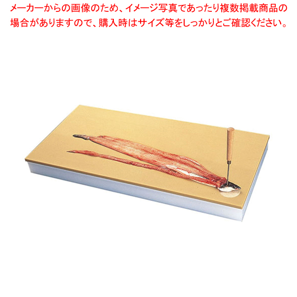 鮮魚専用プラスチックまな板 4号【メイチョー】<br>【メーカー直送/代引不可】