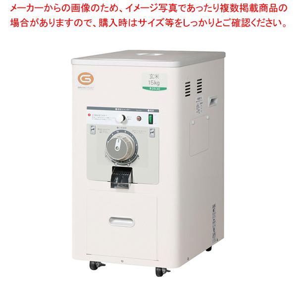 厨房用 精米機 R353E 【メイチョー】
