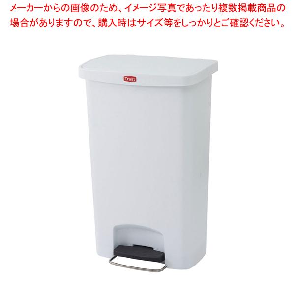 トラスト ステップオンコンテナ ワイド 1305 ホワイト 【メイチョー】