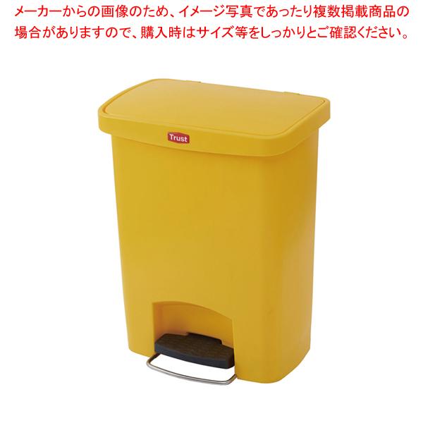 トラスト ステップオンコンテナ ワイド 1305 イエロー 【メイチョー】