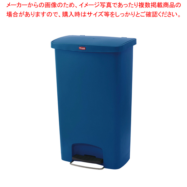 トラスト ステップオンコンテナ ワイド 1306 ブルー 【メイチョー】