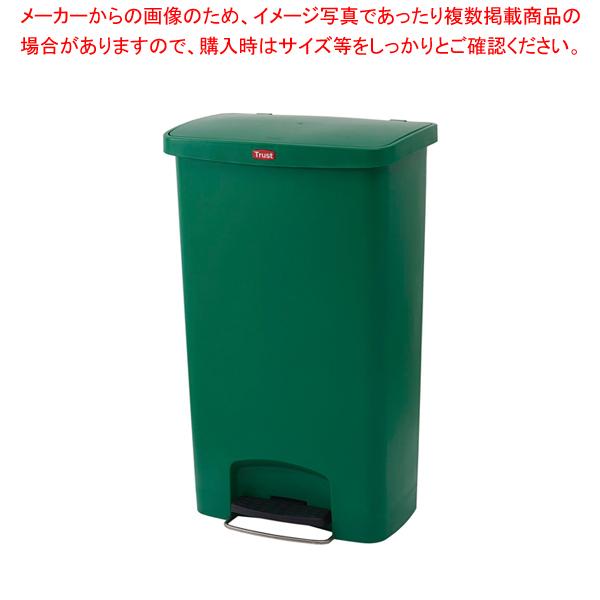 トラスト ステップオンコンテナ ワイド 1307 グリーン 【メイチョー】