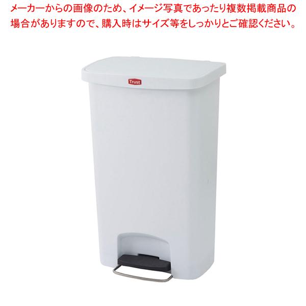トラスト ステップオンコンテナ ワイド 1308 ホワイト 【メイチョー】