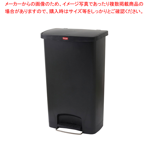 トラスト ステップオンコンテナ ワイド 1308 ブラック 【メイチョー】