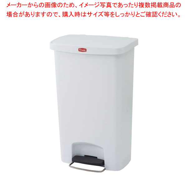 トラスト ステップオンコンテナ ワイド 1309 ホワイト 【メイチョー】