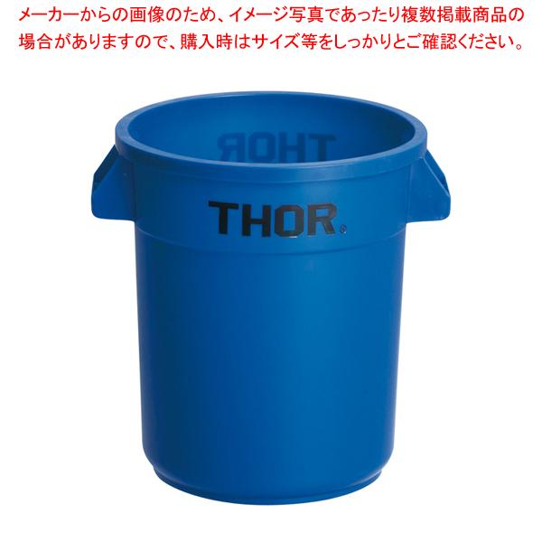 トラスト ラウンドコンテナ 1015 208L ブルー 【メイチョー】