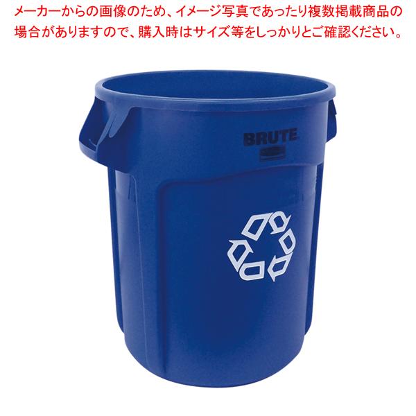 ブルートユーティリティリサイクルコンテナ RM264307UT ブルー 【メイチョー】