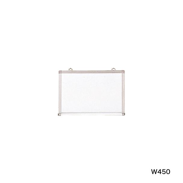 お得なキャンペーンを実施中 tmy-13701xxx 人気ブランド ホワイトボード受けあり 無地 メイチョー W450