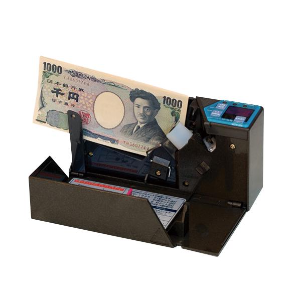 紙幣ハンディカウンター AD-100-02 【メイチョー】