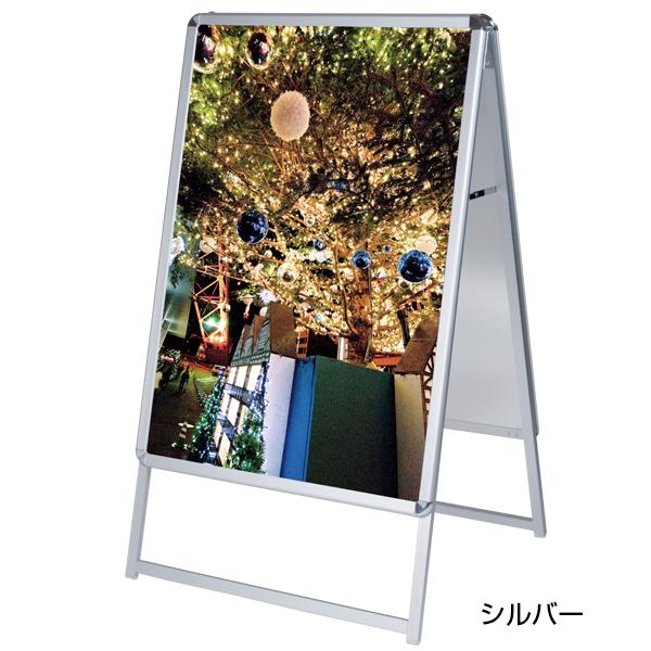 グリップA B1 両面 シルバー 【メイチョー】