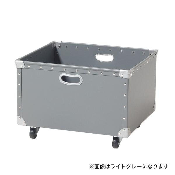 キャスター付ファイバーボックス フチ強化タイプ(W520)ネイビー 【メイチョー】