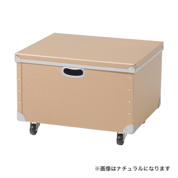 キャスター付ファイバーボックス フチ強化タイプ(W520)フタ付 ネイビー 【メイチョー】