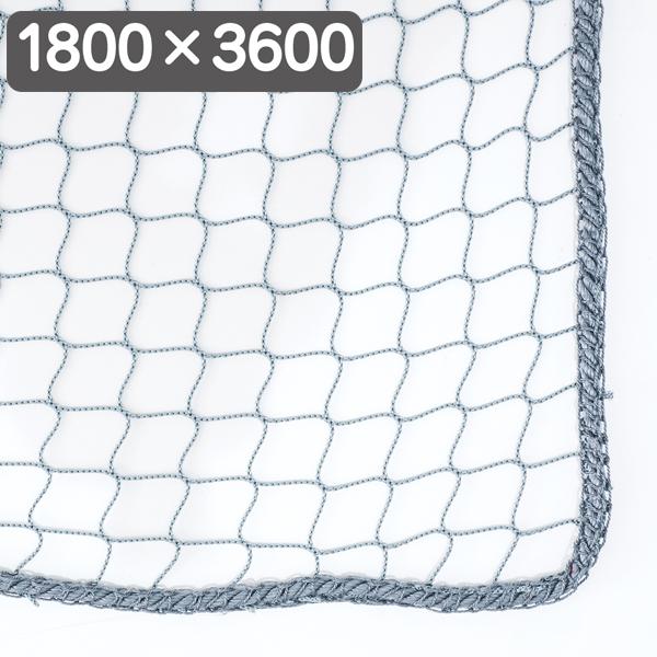 防犯用ネット防炎タイプ 1800×3600 【メイチョー】