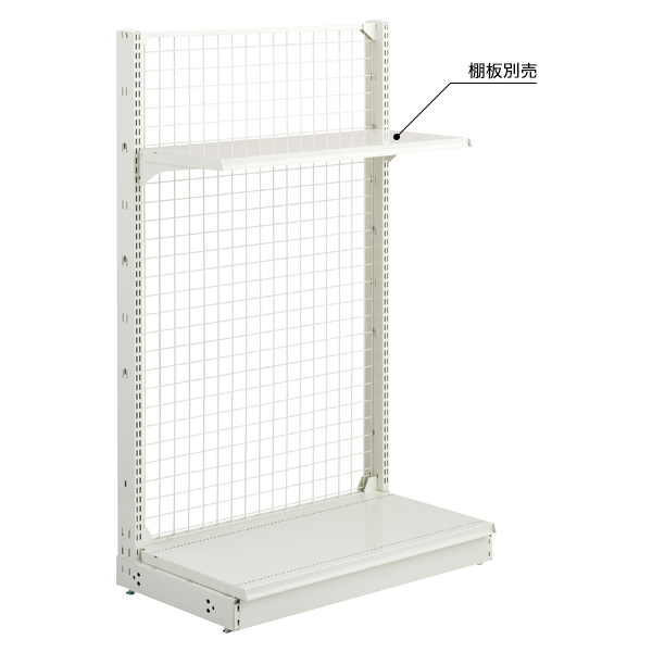 スチール什器 背面ネット W900×H1200(片面スタート)ホワイト 【メイチョー】