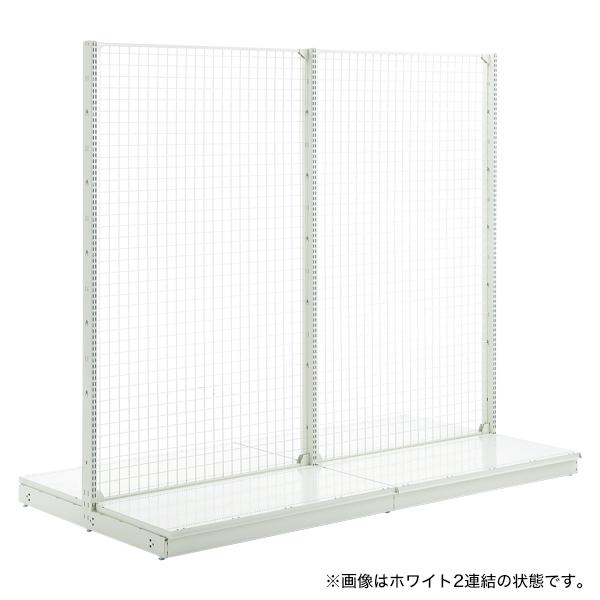 スチール什器 W1200×H1500 背面ネット(両面コネクト)ホワイト 【メイチョー】