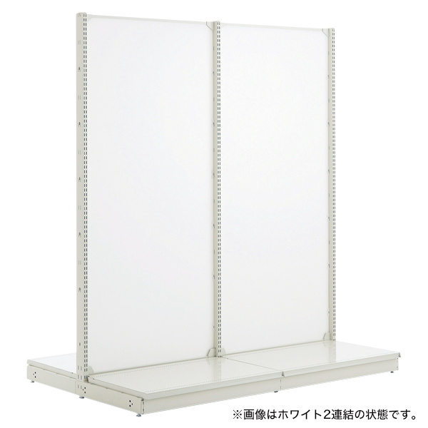 スチール什器 背面ボード W900×H1350(両面スタート)ホワイト 【メイチョー】
