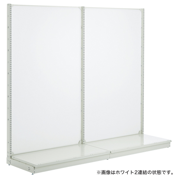 スチール什器 背面ボード W1200×H1500(片面スタート)ホワイト 【メイチョー】