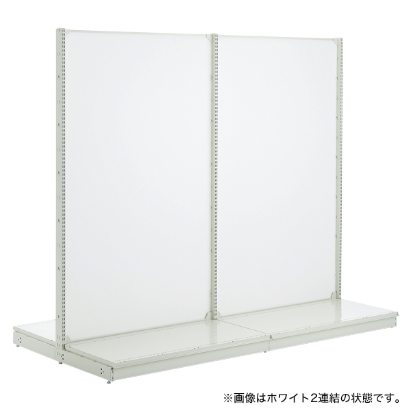 スチール什器 背面ボード W1200×H1800(両面スタート)ホワイト 【メイチョー】