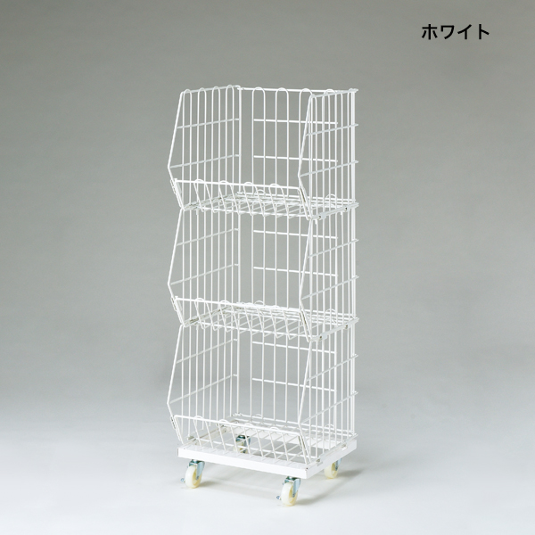 ジャンブルバスケット スリム3段 ブラック 【メイチョー】