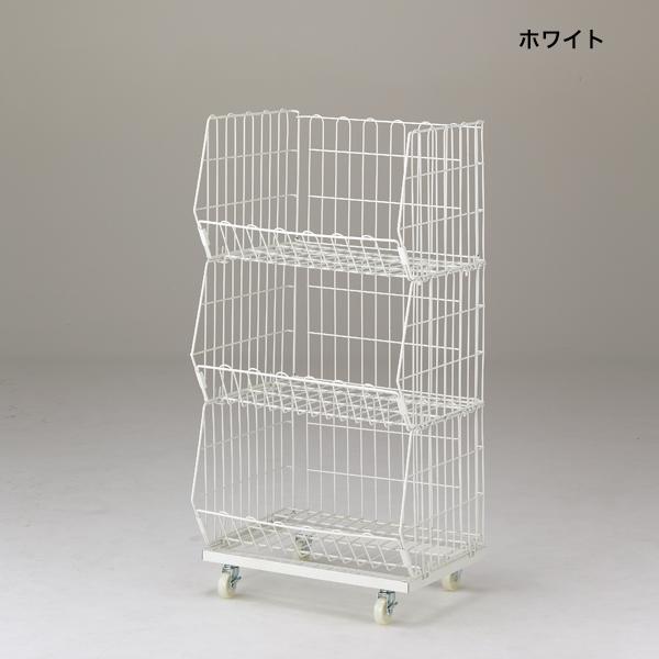 ジャンブルバスケット ワイド3段 ホワイト 【メイチョー】