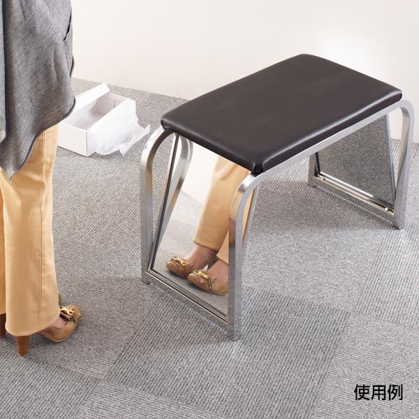 シューズ用スツールミラー 【メイチョー】