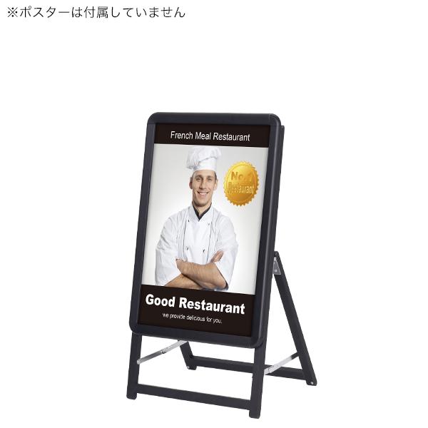 グリップA A2 片面 ブラック 【メイチョー】