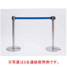 【予約販売品/納期は別途ご連絡】ベルトパーティションSUS-3 青 H80cm(組立済)