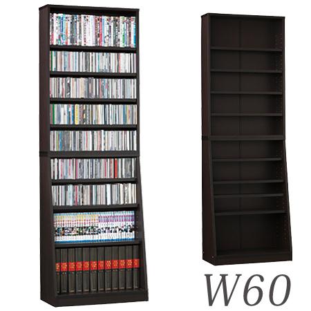 本棚 SOHO書棚 幅60cm スリム 【 メーカー直送/代金引換決済不可 】 メイチョー