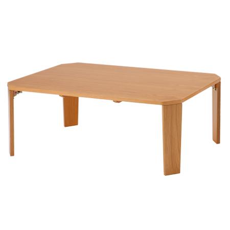 センターテーブル 木製折りたたみ 90cm幅 ナチュラル 【メイチョー】