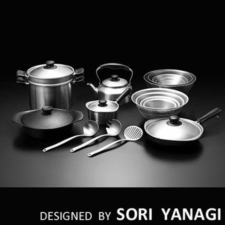 柳宗理 サービス スプーン&フォーク 2本セット #1250