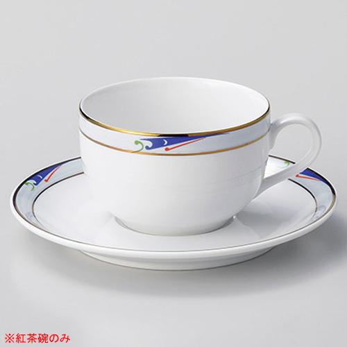 【まとめ買い10個セット品】和食器 ヤ592-126 紅茶碗のみ 【キャンセル/返品不可】【開業プロ】