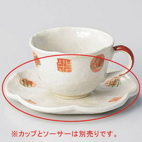 【まとめ買い10個セット品】和食器 ロ607-276 粉引小紋コーヒー碗と受皿 【キャンセル/返品不可】【開業プロ】