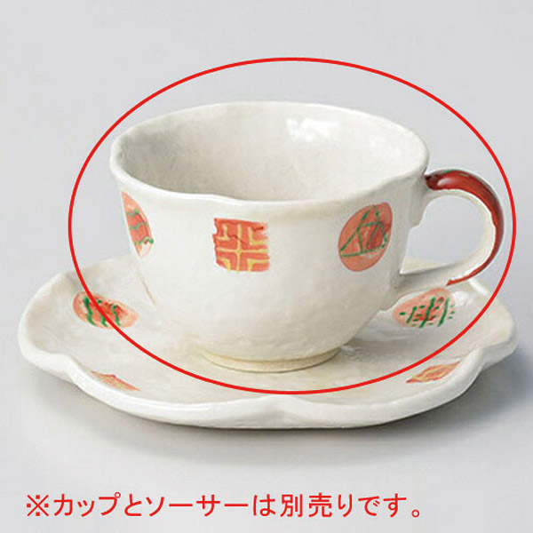【まとめ買い10個セット品】ロ603-057 粉引小紋コーヒー碗【キャンセル/返品不可】【開業プロ】