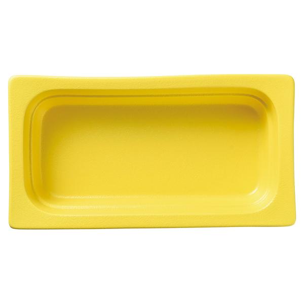 和食器 イ593-187 ガストロノームパン(UAE) 角型深1/3イエロー 【メイチョー】