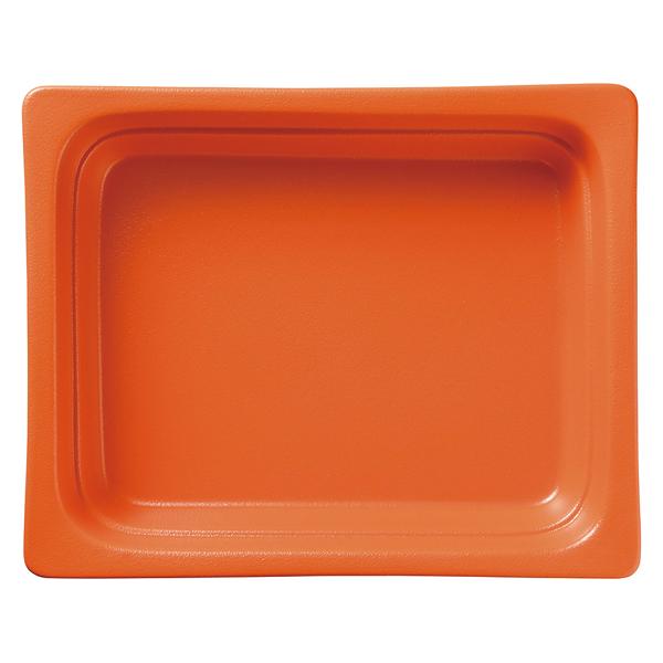 和食器 イ593-207 ガストロノームパン(UAE) 角型深1/2オレンジ 【メイチョー】