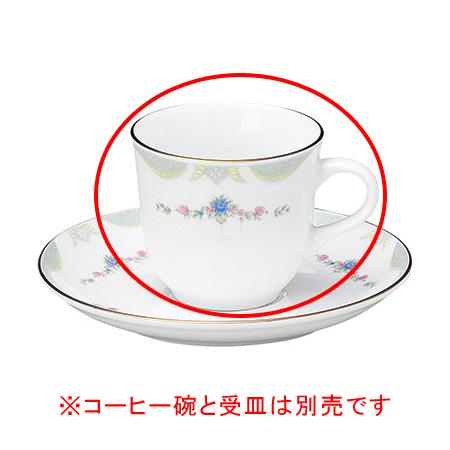 【まとめ買い10個セット品】ヤ580-117 グレース コーヒー碗【キャンセル/返品不可】【開業プロ】