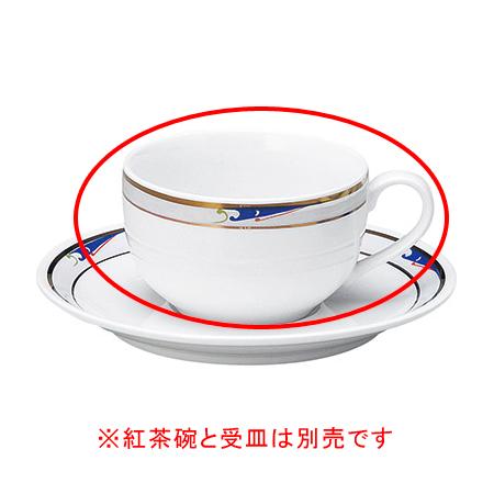 【まとめ買い10個セット品】和食器 ヤ606-077 ブルーウェーブ紅茶碗【キャンセル/返品不可】【開業プロ】