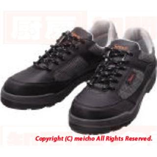 [株]シモン シモン 安全作業靴 短靴 8811ブラック 25.5cm 8811BK25.5 メイチョー