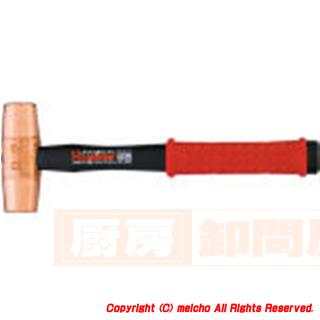 オーエッチ工業[株] OH ライトン銅ハンマー#2 FH20LT メイチョー
