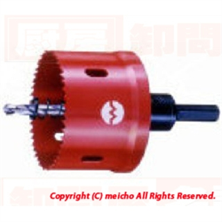 大見工業[株] 大見 SPホールカッター 173mm[適用パイプ150mm] SP173 メイチョー