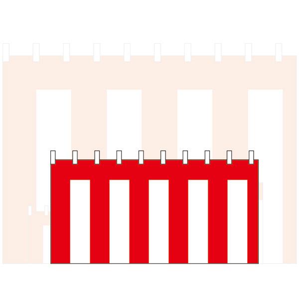 のれん 旗 紅白幕テトロンポンジ 【 キャンセル/返品不可 】 【メイチョー】