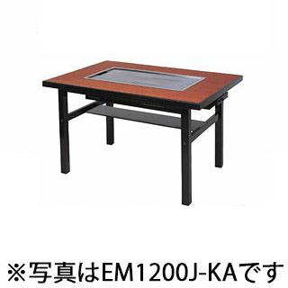 お好み焼きテーブル 電気 4人掛け 和卓 組立式 木製脚 EM1550J-KB 【 メーカー直送/後払い決済不可 】 メイチョー