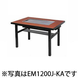 高質 ガス式お好み焼きテーブル 6人掛け 和卓 組立式 木製脚 GL1550J-KB プロパン(LPガス) ダークコアラビアン【 メーカー直送/後払い決済 】 【メイチョー】, ハンナンシ e2d35f43
