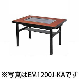 業務用ガス式お好み焼きテーブル 4人掛け 和卓 組立式 木製脚 GM1550J-KB 【 メーカー直送/後払い決済不可 】 メイチョー
