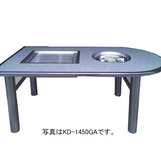 ガス式 お好み焼き 鍋物テーブル KD-1450GA プロパン(LPガス)【 メーカー直送/後払い決済不可 】【 業務用 】 【メイチョー】